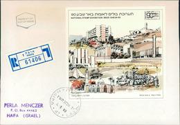 Israel FDC 1990, Nationale Briefmarkenausstellung BEER SHEVA '90, Umschlag Verfärbt, Envelope Stained (3-17) - FDC