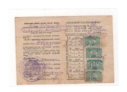 Revenue USSR Insurance 1938-39 - Revenue Stamps