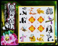 China 2012 Cartoon Moive Little Big Panda Special Sheet - 1949 - ... Volksrepubliek