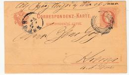 Austria Czech Postal Stationery Postcard Correspondenz-Karte Travelled 1880 Stumme Stempel B180508 - Interi Postali