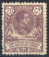 Guinea Española Nº 64 Con Charnela - Spanish Guinea