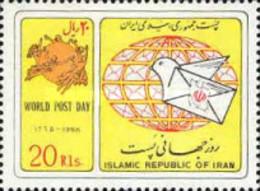 Iran 1986 - One World Post Day U.P.U. UPU Organizations Universal Postal Union Letter Celebrations Bird Dove Stamp MNH - UPU (Universal Postal Union)