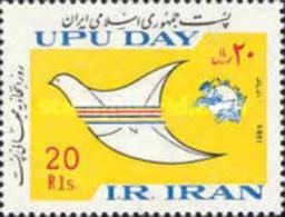 Iran 1984 - One World Post Day U.P.U. UPU Organizations Universal Postal Union Letter Celebrations Bird Dove Stamp MNH - Post