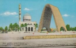 Iraq Baghdad - Shaheed Mosque 1963 - Iraq