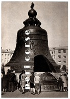 Russie  Moscow   Tsar Bell - Russie