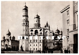 Russie  Moscow - Russie