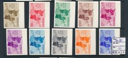 CONGO KINSHASA FIRST SET OF THE INDEPENDENCE COB 372/81 MNH - République Du Congo (1960-64)
