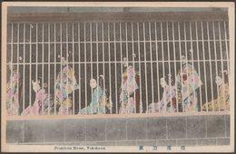 Prostitute House, Yokohama, C.1910 - Postcard - Yokohama