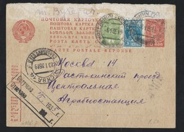 261d.Post Card (part For The Answer) .Postal Mail 1935 Kotelnich (old Calendar Stamp) Moscow - 1923-1991 URSS