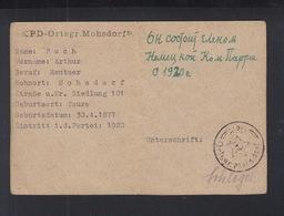 Ausweis KPD Ortsgruppe Mohsdorf - Historical Documents