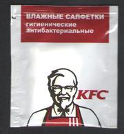 САЛФЕТКА KFC - Serviettes Publicitaires