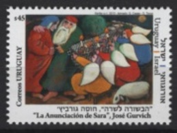 Uruguay (2013) Yv. 2647  / Joint Issue With Israel - Relationship - Emissions Communes