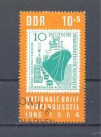 1964   DDR  Mi-1056  23.September Nationale Briefmarkenausstellung Berlin     Gestempelt - [6] Democratic Republic