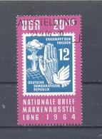 1964   DDR  Mi-1057  23.September Nationale Briefmarkenausstellung Berlin     Gestempelt - [6] Democratic Republic