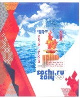 2014. Belarus, Winter Olympic Games Sochi, S/s, Mint/** - Inverno 2014: Sotchi
