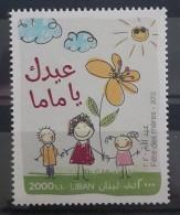 Lebanon 2012 MNH Mi 1545 MNH Stamp, Mopther's Day, Bonne Fete Maman - Rare Stamp, CV 115$ - Lebanon