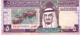 Saudi Arbia P.22d 5 Riyals 1983   Unc - Arabia Saudita