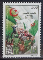 Algeria 2012 MNH Stamp - 50th Anniv Of Victory Day - Flag - Algeria (1962-...)