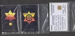 UKRAINE HOLOCAUST BABI YAR KIEV 2 MINT PHONE CARDS - Ukraine