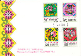 Taiwan Taipei FDC 7-1-1993 The Auspicious Postage Stamps Complete Set Of 4 With Cachet - 1945-... Republik China
