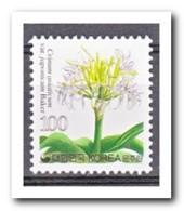 Zuid Korea 2006, Postfris MNH, Flowers - Korea (Zuid)