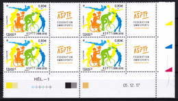 FRANCE 2017 Sport ASPTT Corner With Date Coin Date MNH Luxe - 2010-....