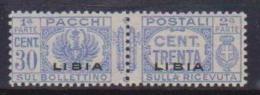 COLONIE ITALIANE LIBIA 1927-37 PACCHI POSTALI SASS. 16 MLH VF - Libia
