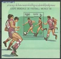 Cambodia 1986 Mi Bl 147 MNH ( ZS8 CMBbl147 ) - Cambodia