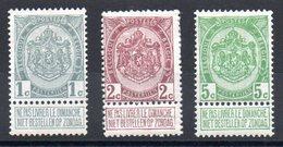 Belgique - YT N° 81 à 83 - Neufs * - Cote: 35,50 € - 1893-1907 Armoiries
