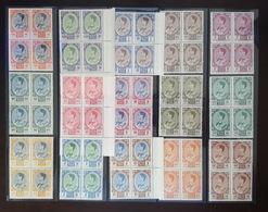 Thailand Stamp Definitive King Rama 9 3th Series Set Of 15 (Missing 1.25 - 4 - 20 Baht) BLK4 - Thaïlande