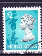 Hongkong - Königin Elisabeth II. (MiNr: 664) 1992 - Gest Used Obl - Hong Kong (...-1997)