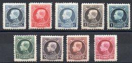 Belgique - YT N° 211 à 219 - Neufs * - Cote: 40,00 € - 1922-1927 Houyoux