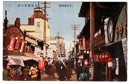 Japan - Altri