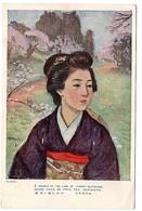 Japan Geisha Signed Hakutei - Sonstige
