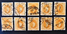 ROYAUME - ROI FOUAD 1ER 1923/24 - OBLITERES - YT 82 - MI 82 - VARIETES D'OBLITERATIONS - Égypte