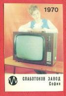 K1059 / 1970 - SOFIA Weak FACTORY - TV TELEVISION WOMAN -  Calendar Calendrier Kalender - Bulgaria Bulgarie Bulgarien - Calendriers