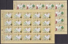 1992 San Marino Saint Marin CRISTOFORO COLOMBO 20 Serie Di 2v. In Foglio MNH** Sheet - Cristoforo Colombo