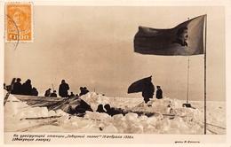 """Carte-Photo De L'EXPEDITION POLAIRE RUSSE En 1938  - Station Dérivante """"POLE-NORD"""" Evacuation Du Camp - Russie"""