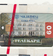 BOSNIA - Republica Srpska Telecard, Banja Luka - Krajina, 12/96, 60 U, Tirage 29,400, Mint - Bosnia