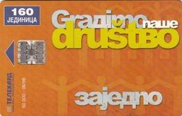 BOSNIA - Republica Srpska Telecard, Orange Card - Tolerance, 06/98, 160 U, Tirage 50,000, Used - Bosnia