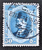 ROYAUME - ROI FOUAD 1ER 1923/24 - OBLITERE - YT 90 - MI 90 - Egypt