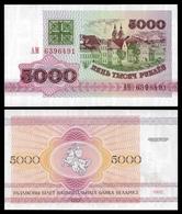 Belarus 5000 RUBLEI 1992 P 12 UNC Serie АМ  BIELORUSSIE - Belarus