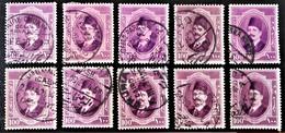 ROYAUME - ROI FOUAD 1ER 1923/24 - OBLITERES - YT 91 - MI 91 - VARIETES D'OBLITERATIONS - Egypt