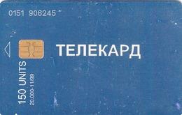 BOSNIA - Republica Srpska Telecard, Blue Card, 11/99, 150 U, Tirage 20,000, Used As Scan - Bosnia