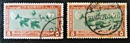 ROYAUME - CONGRES INTERNATIONAL DU COTON AU CAIRE 1927 - OBLITERES - YT 116 - MI 117 - Egypt
