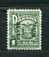 Panama Kanalzone Nr.45         O  Used       (035) - Kanalzone
