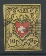RAYON II   Jaune  Yvert N°15  Oblitération Noire  Cote  150 Euros Dans Yvert - 1843-1852 Federal & Cantonal Stamps
