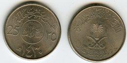 Arabie Saoudite Saudi Arabia 25 Halala 1430 ( 2009 ) KM 71 - Arabie Saoudite