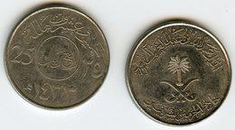 Arabie Saoudite Saudi Arabia 25 Halala 1433 ( 2012 ) KM 71 - Arabie Saoudite