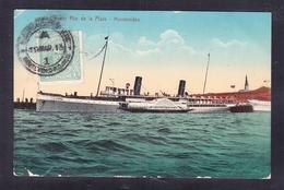U-50 MONTEVIDEO RIO DE LA PIATA - Uruguay